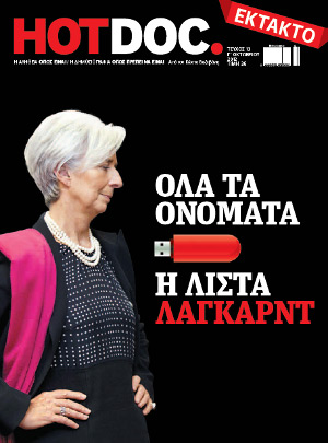 Hot Doc magazine, which published the Lagarde list