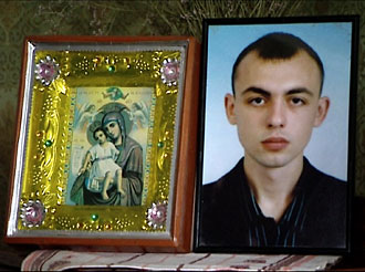 19-year-old Ukrainian Sergei Malish, whose body parts were recycled into